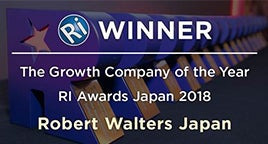 The Recruitment Industry Awards - Japan 2018